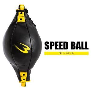 スピードボール BODYMAKER ボディメーカー ボクシング 格闘技 グローブ 空手 キックボクシング オンス トレーニング|bodymaker