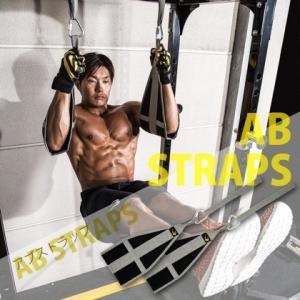 アブストラップ(ペア) / BODYMAKER ボディメーカー 懸垂 背筋 レッグレイズ ハンギングツイスト 十字懸垂 腹直筋|bodymaker