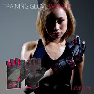 トレーニンググローブ WOMEN / BODYMAKER ボディメーカー ダンベル バーベル トレーニング ウエイト 筋力トレーニング