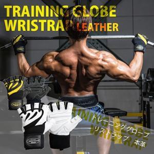 トレーニンググローブ リストラップ(本革) / BODYMAKER ボディメーカー ダンベル バーベル トレーニング ウエイト 筋力トレーニング|bodymaker