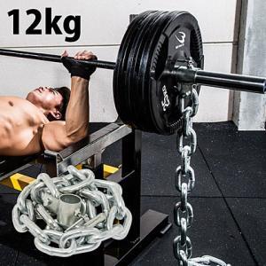 トレーニングチェーン 12.0kg / BODYMAKER ボディメーカー ジム 体幹 ウエイト コア 空手 サンドバッグ bodymaker