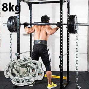 トレーニングチェーン 8.0kg BODYMAKER ボディメーカー ジム 体幹 ウエイト コア 空手 サンドバッグ|bodymaker