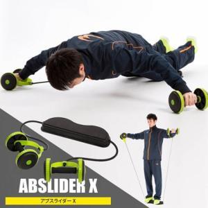 アブスライダーX マルチトレーニング BODYMAKER ボディメーカー トレーニング 腹筋 インナーマッスル 自宅トレーニング|bodymaker