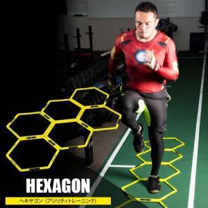 ヘキサゴン(アジリティトレーニング) / アジリティ トレーニング アジリティトレーニング ワークアウト