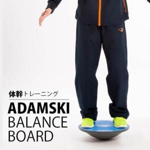 アダムスキー型バランスボード BODYMAKER ボディメーカー スイング練習 ゴルフ フィットネス トレーニング コアトレーニング|bodymaker