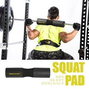 NBR HEAVYスクワットパッド BODYMAKER ボディメーカー 筋トレ スクワット ラック シャフト バー トレーニング|bodymaker