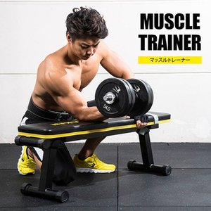 マッスルトレーナー3  BODYMAKER ボディメーカー ダイエット スポーツジム 腹筋 トレーニング 筋トレ ベンチプレス トレーニングマシン 肉|bodymaker