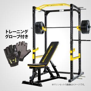 BIG3強化セット ハイエンドモデル BODYMAKER 筋トレ トレーニング用品 高さ調整 ホームジム スクワットセイフティスタンド バーベル シャ|bodymaker