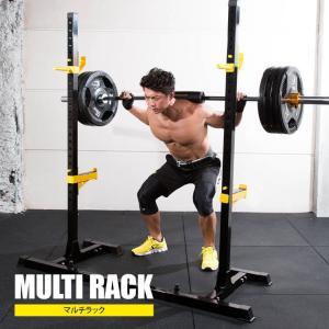 マルチラックセット ラバーバーベルセット ダンベルシャフト付き BODYMAKER トレーニングマシン 背筋 ダンベル 胸筋 腹筋 インクライン デク|bodymaker