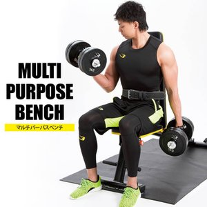 マルチパーパスベンチ BODYMAKER ボディメーカー トレーニングマシン 背筋 ダンベル 胸筋 腹筋 インクライン デクライン|bodymaker
