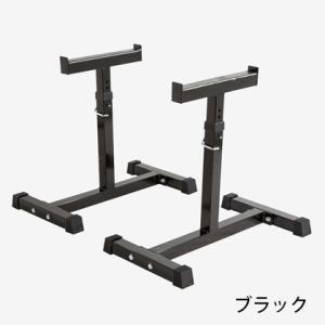 ベンチセイフティスタンド2 BODYMAKER ボディメーカー 筋トレ 安全 トレーニング用品 コンパクト バーベルトレーニング|bodymaker