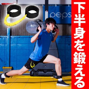 レッグパワーアップチューブ TTF BODYMAKER ボディメーカー チューブ スポーツ トレーニング 足 脚 腰 下半身 大胸筋 シェイプアッ|bodymaker
