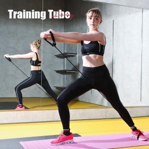 トレーニングチューブロング TTG BODYMAKER ボディメーカー チューブ スポーツ トレーニング 足 脚 腰 下半身 大胸筋 シェイプアッ bodymaker