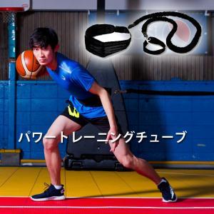パワートレーニングチューブ TTL BODYMAKER ボディメーカー チューブ スポーツ トレーニング 足 脚 腰 下半身 大胸筋 シェイプアッ|bodymaker
