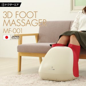 ドクターエア 3Dフットマッサージャー MF-001...