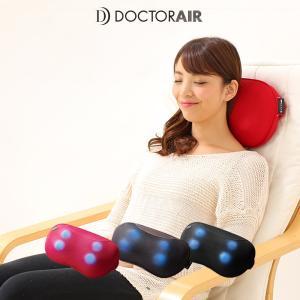 腰・背中や、椅子型マッサージ器ではケアしにくい首・腕・太もも・ふくらはぎなどの部分マッサージに最適。...