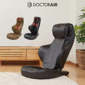 12月4日〜7日限定でポイント10% 3Dマッサージシート座椅子 MS-05