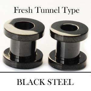 2G 1G(7mm)  ハイポリッシュ  ブラック フレッシュトンネル ホール ボディピアス(ボディーピアス)【Body Well】|bodywell