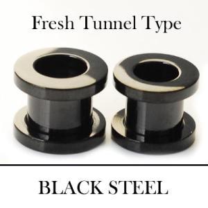 0G  9mm  ハイポリッシュ  ブラック フレッシュトンネル ホール ボディピアス(ボディーピアス)【Body Well】|bodywell