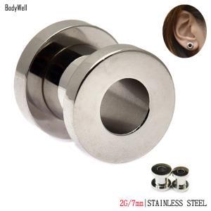 0G 9mm スタンダード ハイポリッシュ フレッシュトンネル ステンレス ボディピアス【BodyWell】 bodywell