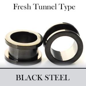 22mm ハイポリッシュ  ブラック フレッシュトンネル ホール ボディピアス(ボディーピアス)【Body Well】 ブラック ピアス|bodywell