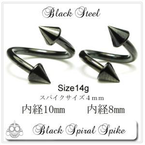 14G ブラック スパイラル スパイラル4mm スパイラルバーベル ボディピアス|bodywell
