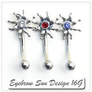 16G  太陽 SUN アイブローピアス ボディピアス(ボディーピアス) |bodywell