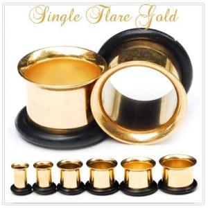 トンネルピアス ボディピアス 11mm  12mm ゴールド シングルフレア|bodywell