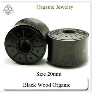 早い者勝ち 19mm  20mm  ブラック ウッド デザイン ダブルフレア プラグピアス 天然素材 ボディピアス|bodywell