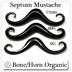 早い者勝ち  0G 00G  11mm 髭 Mustache Septum  バッファローホーン セプタムピアス ボディピアス(ボディーピアス)【BodyWell】|bodywell