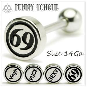 早い者勝ち  14G 【自由に選べる】 Funny Tongue Virgin Fuck Sexy 69 ストレートバーベル  ボディピアス【BodyWell】|bodywell