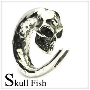 2G SKULL FISH スカル フィッシュ ステンレス フック ボディーピアス(ボディピアス/ボディ−ピアス)【BodyWell】|bodywell