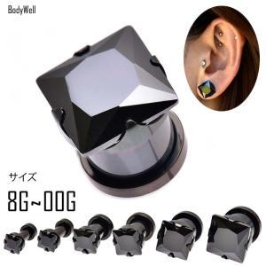 8G 6G 4G  ゴージャス ブラック ジルコニア スクエア トンネルピアス  ボディピアス(ボディーピアス)【BodyWell】|bodywell