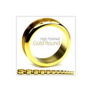 早い者勝ち  6G 4G ラウンド トンネル ゴールド ハイポリッシュ フレッシュトンネル ホール ボディピアス 【BodyWell】|bodywell