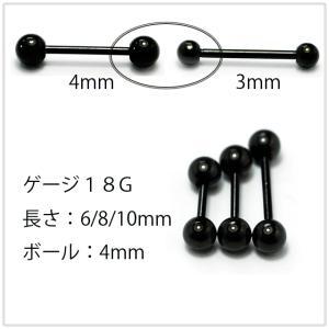 ボディピアス 18G ブラック ストレートバーベル  ボールサイズ4mm|bodywell