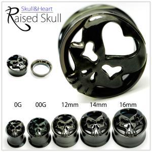 早い者勝ち  ボディピアス 0G Skull&Heart Raised Skull ハイポリッシュ インターナルダブルフレア ブラック |bodywell