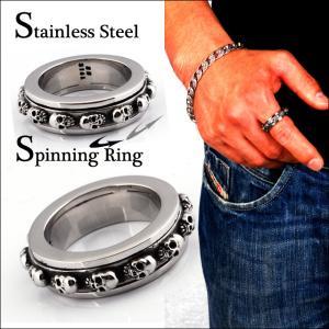 指輪 スカル ステンレス 回転|bodywell