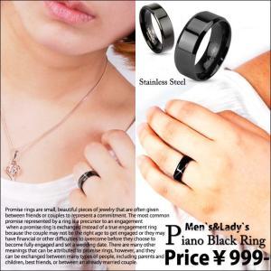 ステンレスアクセサリー 2タイプ ブラック 指輪|bodywell