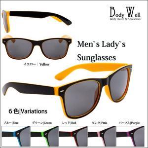 送料無料  UVカット BW26512s WAYFARER STYLE 全6色 サングラス【BodyWell】|bodywell