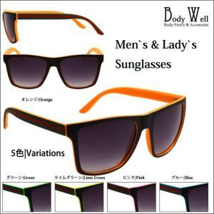 送料無料  UVカット BW8384s WAYFARER STYLE 全5色 サングラス【BodyWell】|bodywell