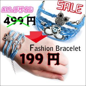 ブレスレット 3デザイン ブルーカラー ALL199円|bodywell