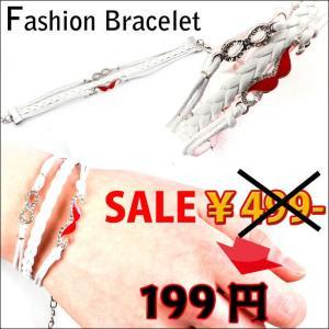 ブレスレット 全3色 MUSTACHE 髭モチーフ ALL199円|bodywell