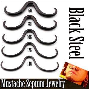 早い者勝ち  セプタムピアス 6G 髭 Mustache Septum ブラックスティール ボディピアス|bodywell