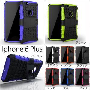 動画視聴も楽チン iphone6 plus カラバリ豊富 全8色 スタンド付き アイフォン6プラス スマホケース|bodywell