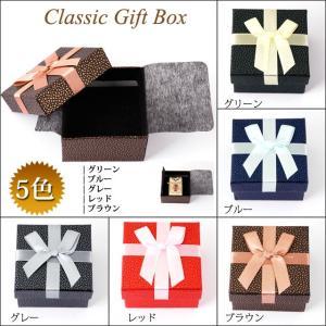 ギフトBOX 全5色 カラバリ豊富 ※メール便不可 クラシック プレゼントBOX クリスマスプレゼント|bodywell