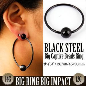 14G 12G ブラック BIG リングピアス キャプティブビーズリング ボディピアス|bodywell