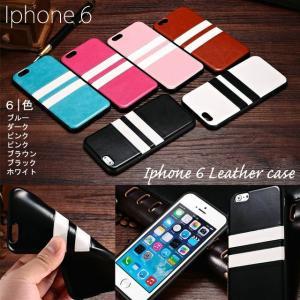 iphone6 4.7  アイフォン6 全6色 ボーダー柄 スタイリッシュ スマホケース|bodywell