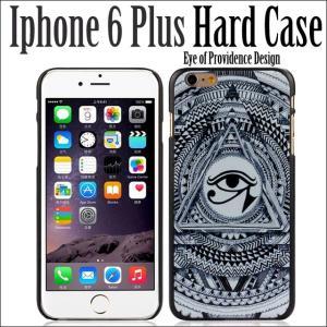 iphone6 plus 5.5 ケース アイフォン6プラス 真実の目 Eye of Providence スマホケース|bodywell