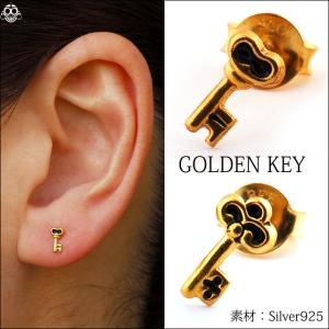 小さくて可愛い 20G ゴールド 錠 2デザイン へリックス ロブ ストレートピアス ピアス|bodywell