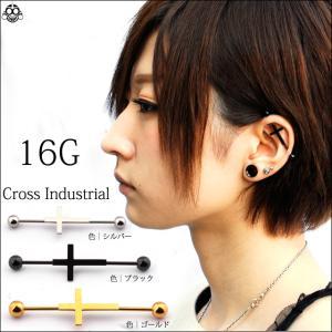 ボディピアス 16G Long Cross 全3色 クロス 十字架 インダストリアル|bodywell